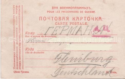 Russische Postkarte