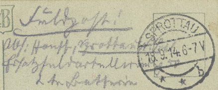 1914 Sprottau Feldpoststempel