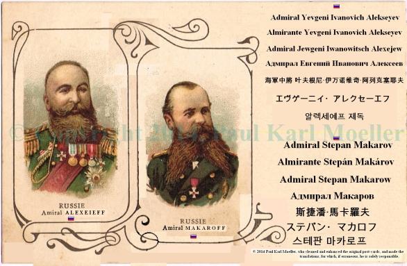 Alexeieff et Makaroff