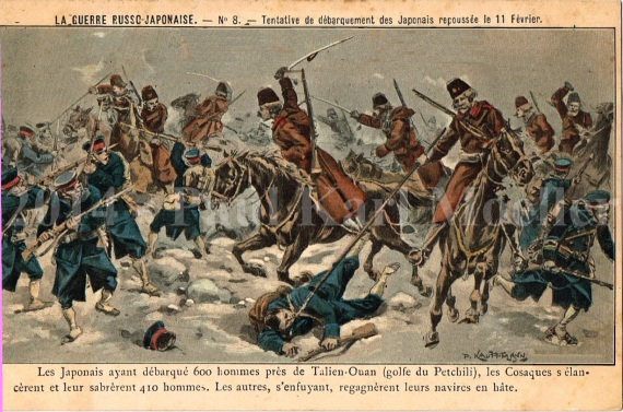 Cossacks fighting Japanese