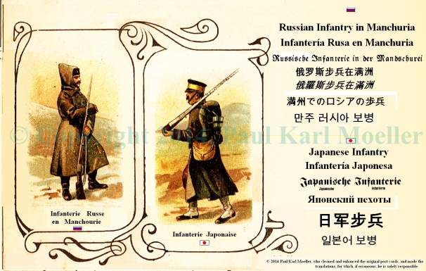 Infantry soldiers of Russo-Japanese War