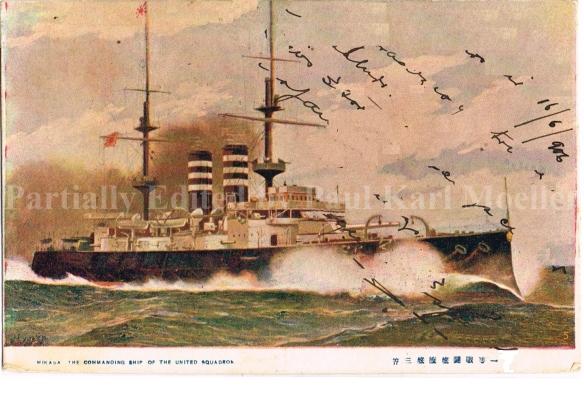 Mikasa Battleship