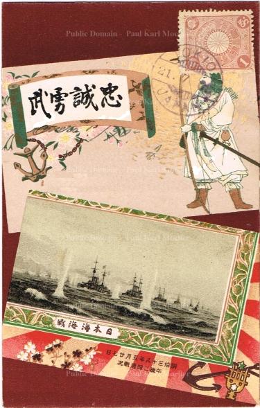 Attack on Lüshun Port