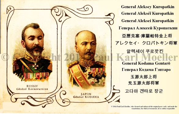 Gen. Kuropatkin, Kodama