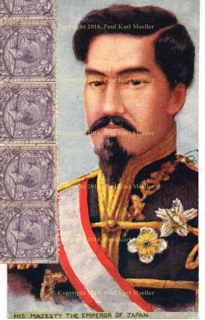 Meiji Mikado