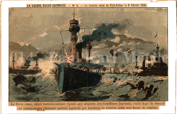 Ships - Port Arthur