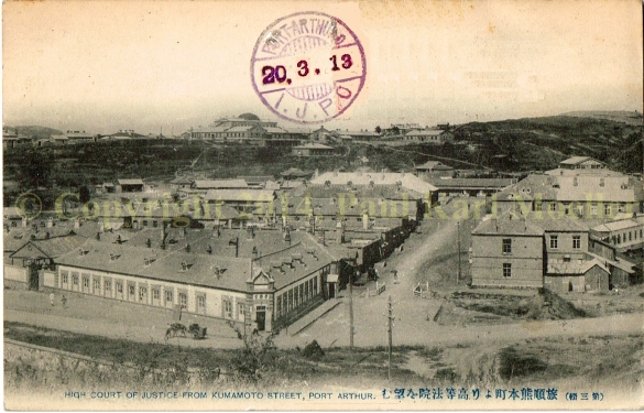 Port Arthur Japanese Courthouse
