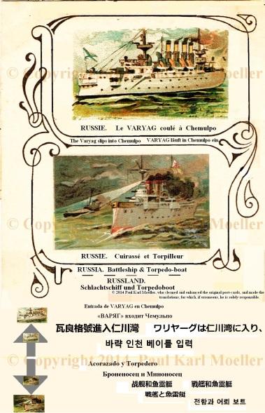 Cruiser, Battleship, Torpedo Boat