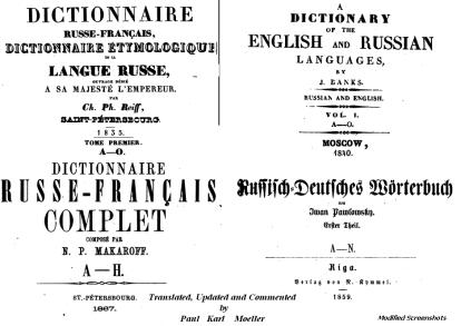 Composite Title Page