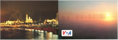 US & Russian QSL Cards